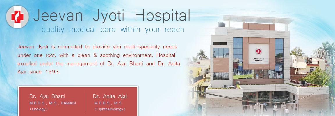 Jeevan Jyoti Hospital | Best Hospitals in Bareilly, Uttar